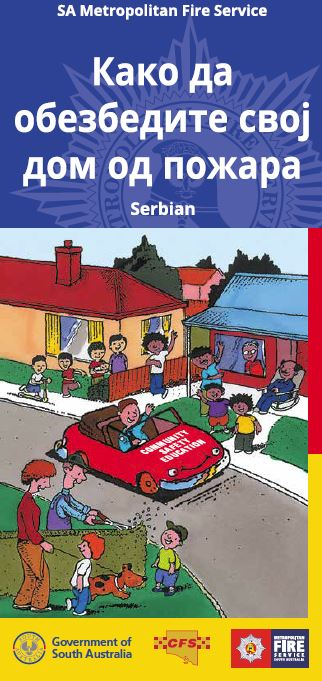 How to make your home fire safe - Serbian translation