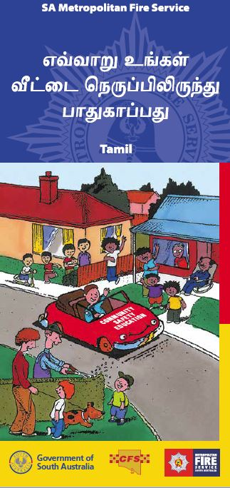How to make your home fire safe - Tamil translation