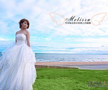 DreamBox - Melissa