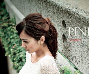 PINKSTUDIO PHOTO CONTEST - M2&M4