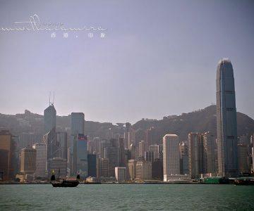 HK Impression 2011