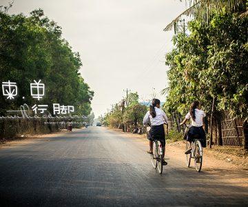 2013 Siem Reap Trip – Day 2 part2 (Market)