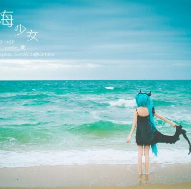 Cosplay Deep Sea Girl (Shinkai Shoujo) – Hatsune Miku