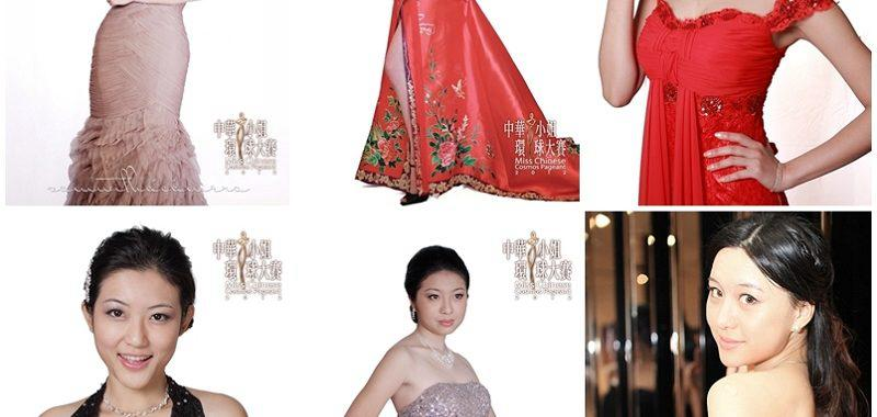 MISS CHINESE COSMOS PAGEANT AUSTRALIA 2012 - Profile Shoot