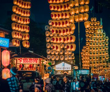 Japan Trip v3.0 - Akita Kanto Festival