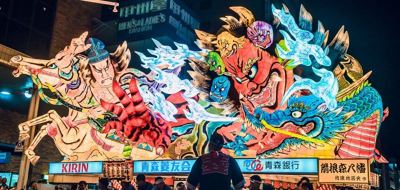 Japan Trip v3.0 - Nebuta festival