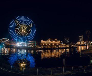 Japan Trip v3.0 - Minato Mirai 21