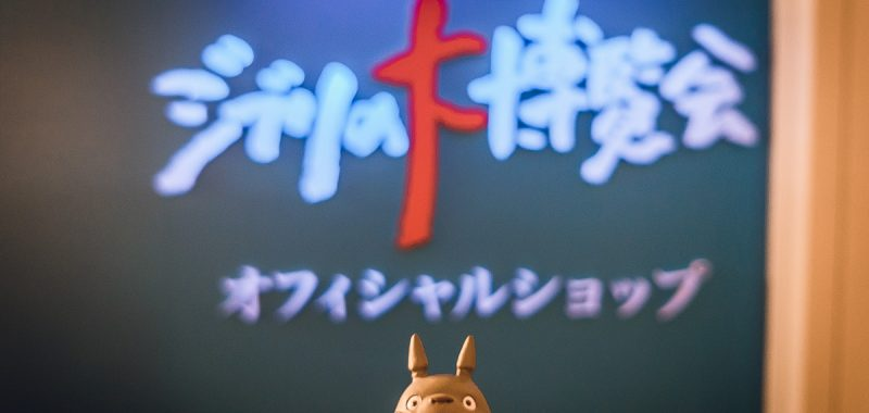 Japan Trip v3.0 - Snoopy Museum & Ghibli Expo