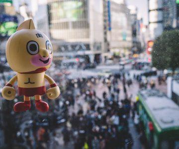 Japan Trip v4.0 - Tokyo Here I come...