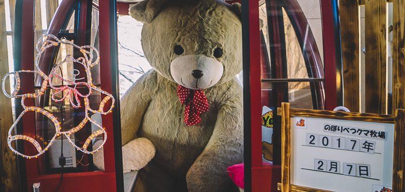 Japen Trip 4.0 - Noboribetsu Bear Park