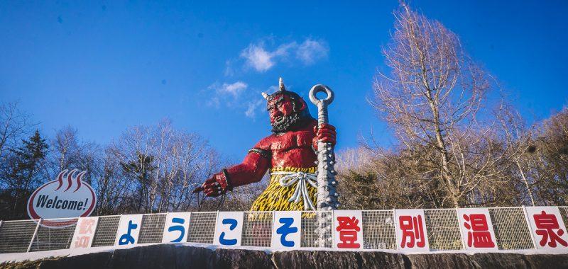 Japan Trip 4.0 - Noboribetsu