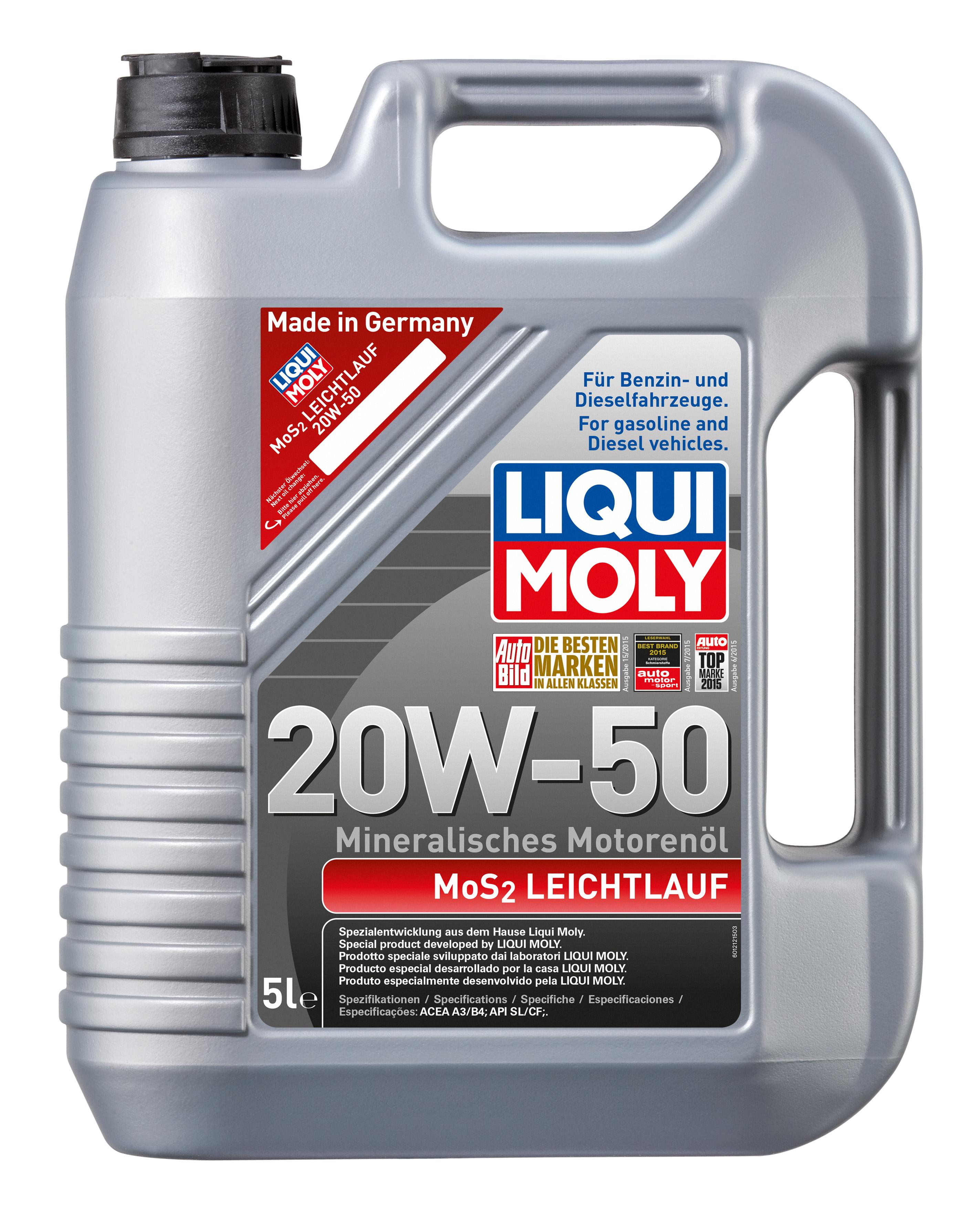 liqui moly mos2 engine oil 20w 50 5l ebay. Black Bedroom Furniture Sets. Home Design Ideas