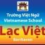 Lac Viet Vietnamese Language School