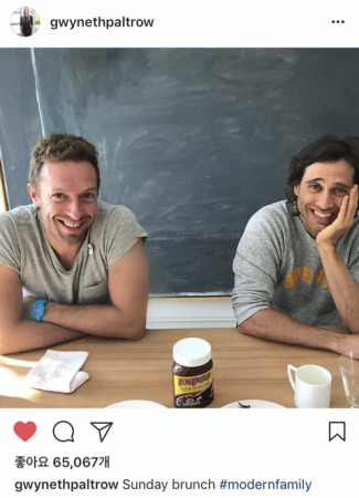 Gwenyth Paltrow recently posted a photo of insta with the father of her kids Chris Martin and her fiancé Brad Falchuk with hashtag #modernfamily