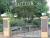 Sutton Public School First and Second World War Memorial Gates