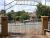 Sutton Public School First and Second World War Memorial Gates, rear view