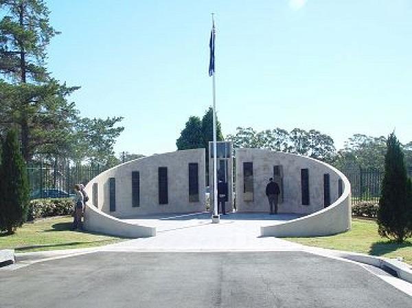 Bardia Barracks Memorial Wall