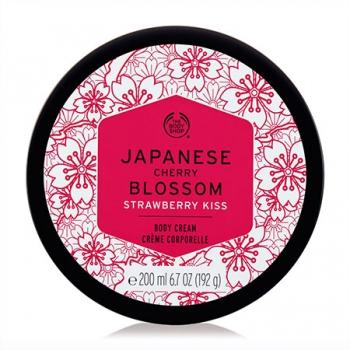 Japanese Cherry Blossom Strawberry Kiss Body Cream 200ml