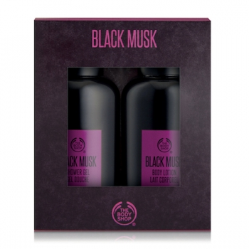 Black Musk Treats