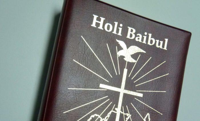 Baibul
