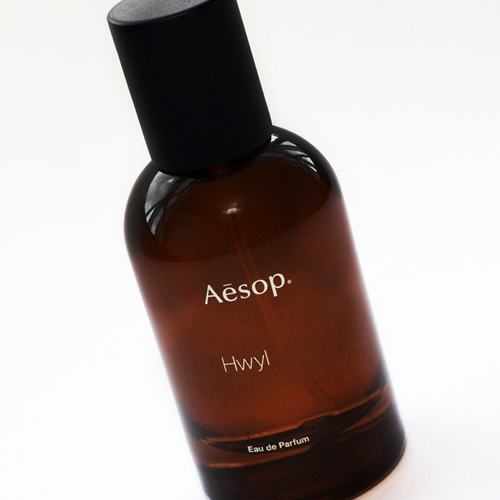 A Fragrance For The Frankincense Fanatic: Aesop's Hwyl