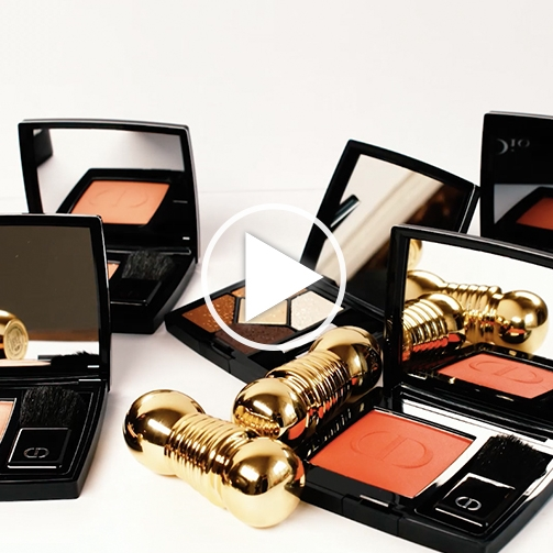 The 12 Days Of Christmas: Dior Rogue Blush