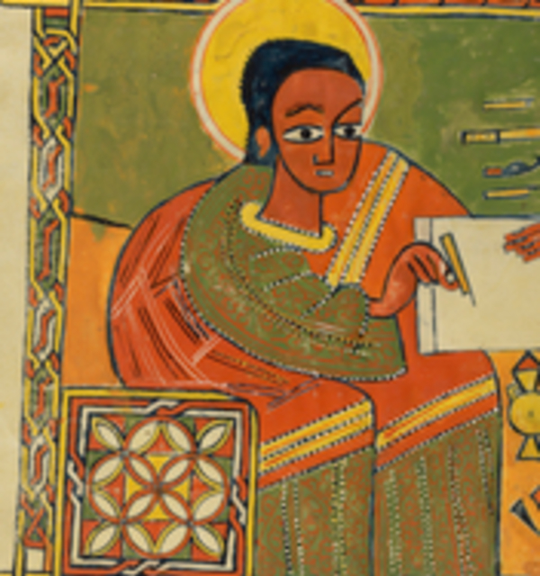 Gospel book ethiopian circa 1504 getty open source