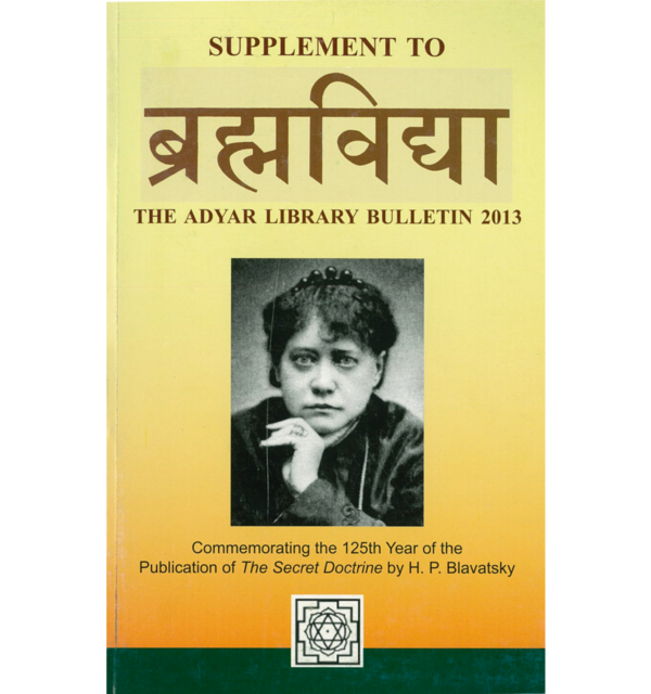 Supplement to adyar library bulletin 2013 white bg