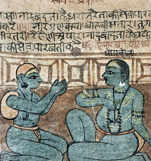 Hindi manuscript yogi