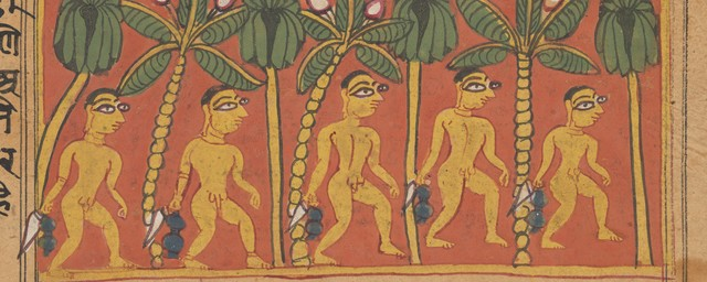 Five nake digambara jain monks walking. folio from ms indic beta 1471. folio 7verso