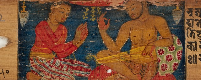 Palm leaf manuscript teacher and pupil
