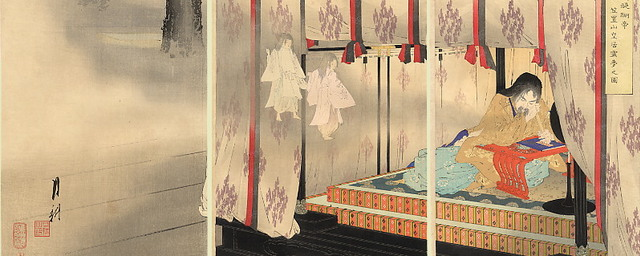 %e2%80%98emperor godaigo  dreaming of ghosts in his palace %281890%29  by ogata gekk%c5%8d