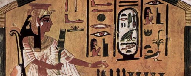 Queen nefertari playing the game of senet against an invisible opponent