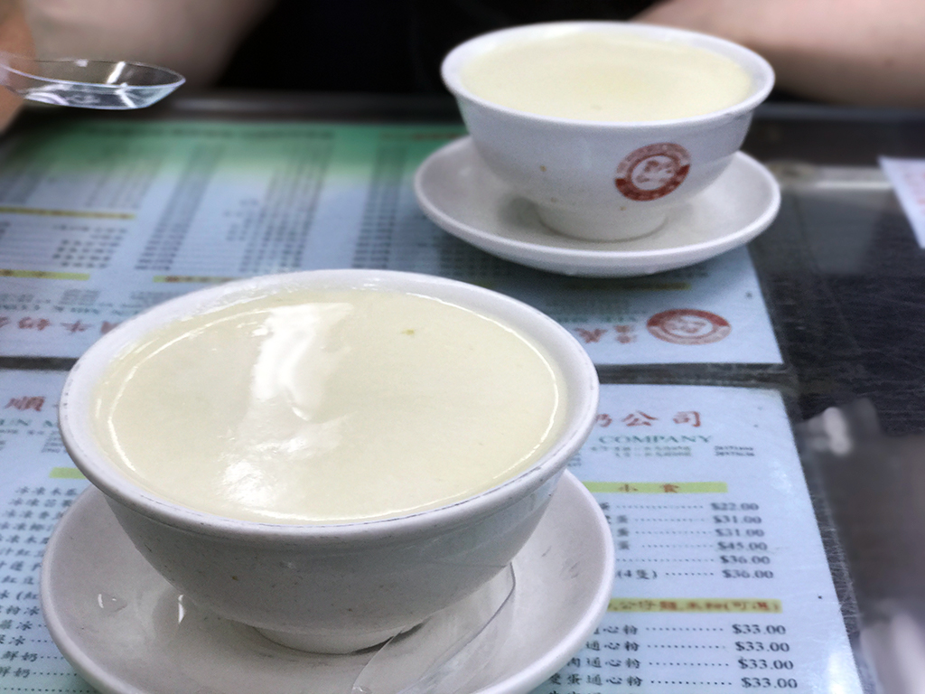 Steamed milk pudding from Yee Shun Milk Company