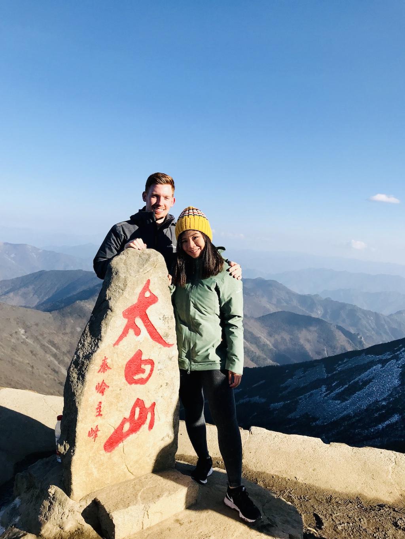 Taibai Mountain plaque