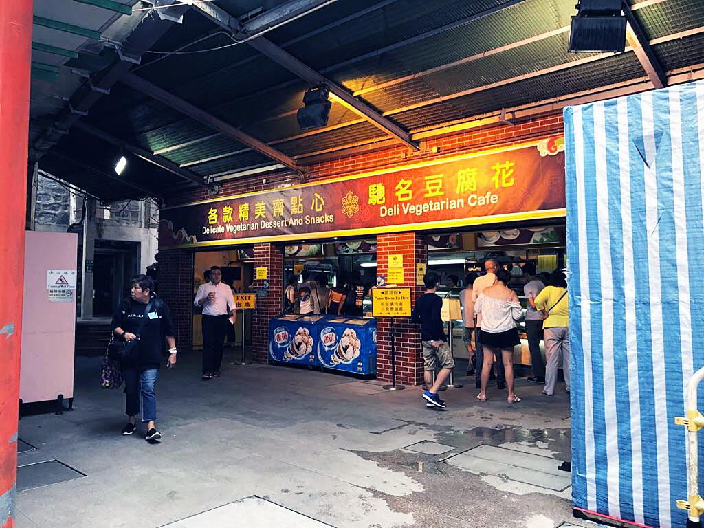 Po Lin Monastery Vegetarian Cafe
