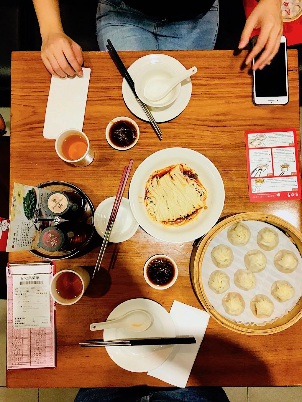 Taipei101 Din Tai Fung
