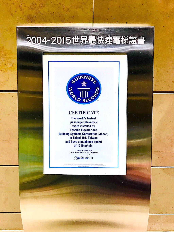 Taipei101 elevator - so incredibly fast!