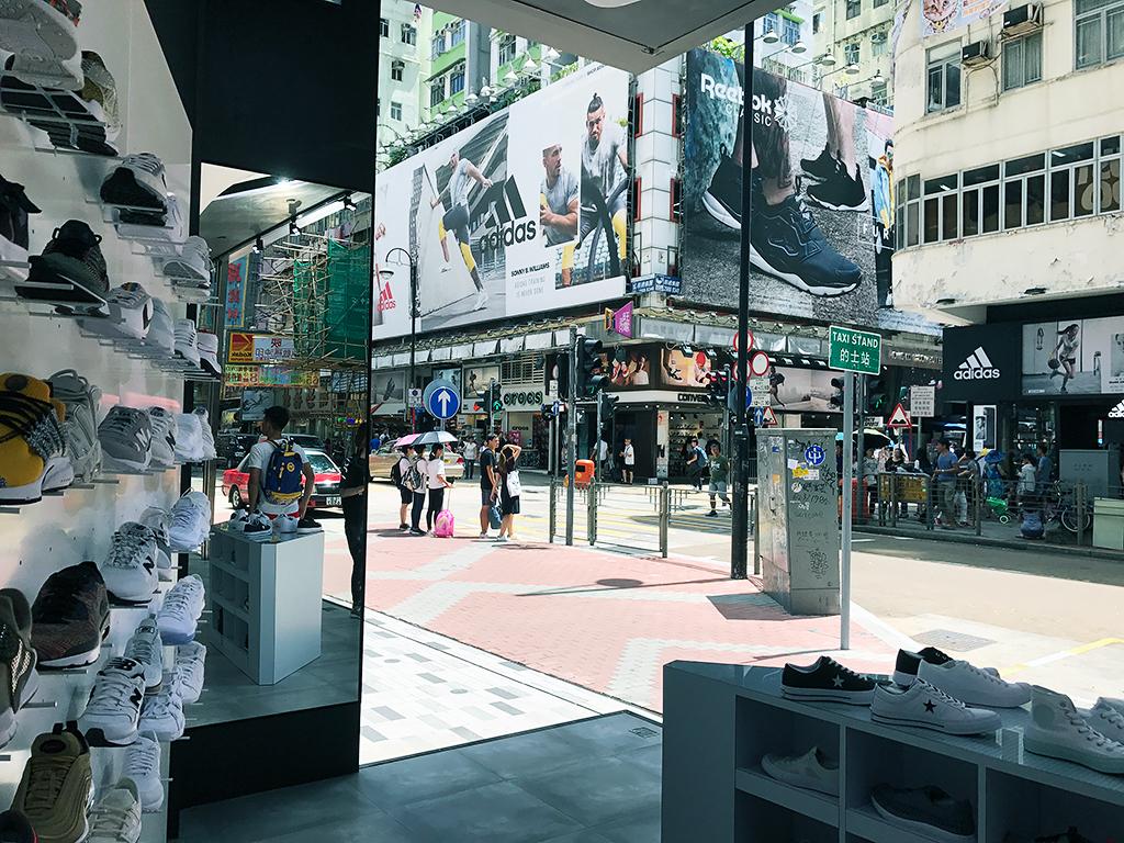 Sneaker Street (Fa Yuen Street)