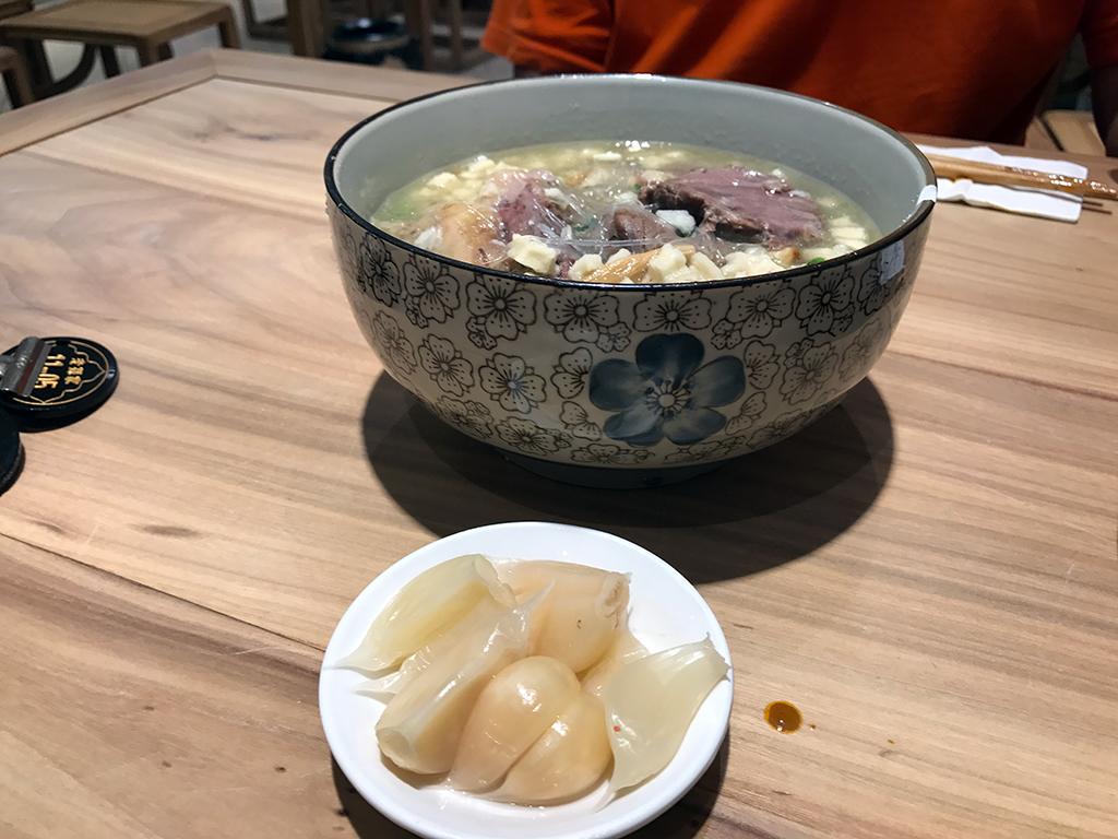 Yang rou pao mo, pita bread in lamb soup