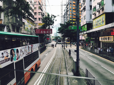 Transport in Hong Kong and how to get around
