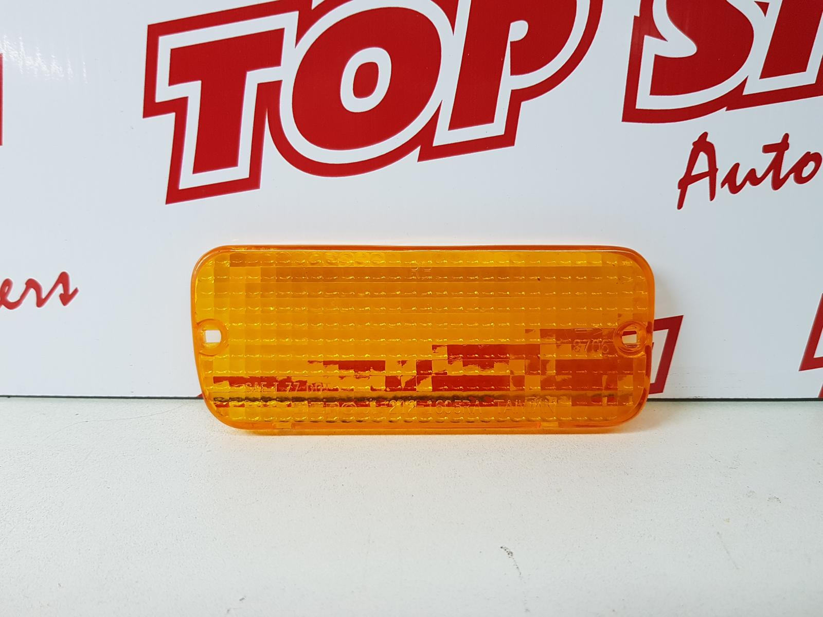 View Auto part Right Indicator/Fog/Side Toyota Hilux 1980