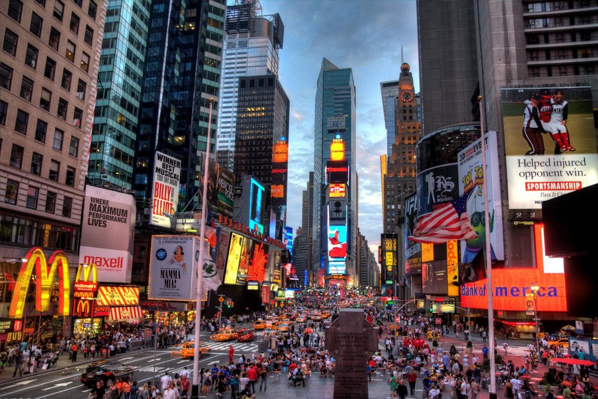 New_york_times_square-terabass1