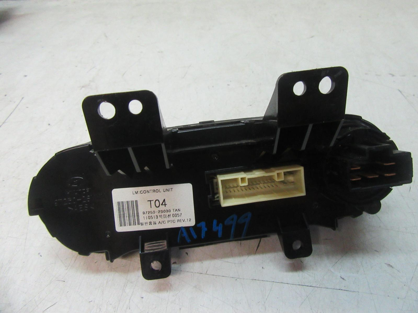 Details about HYUNDAI IX35 HEATER/AC CONTROLS LM SERIES, STANDARD TYPE (2  BUTTONS ON TOP), 11/