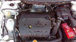 View Auto part Left Guard Liner Mitsubishi Lancer 2011