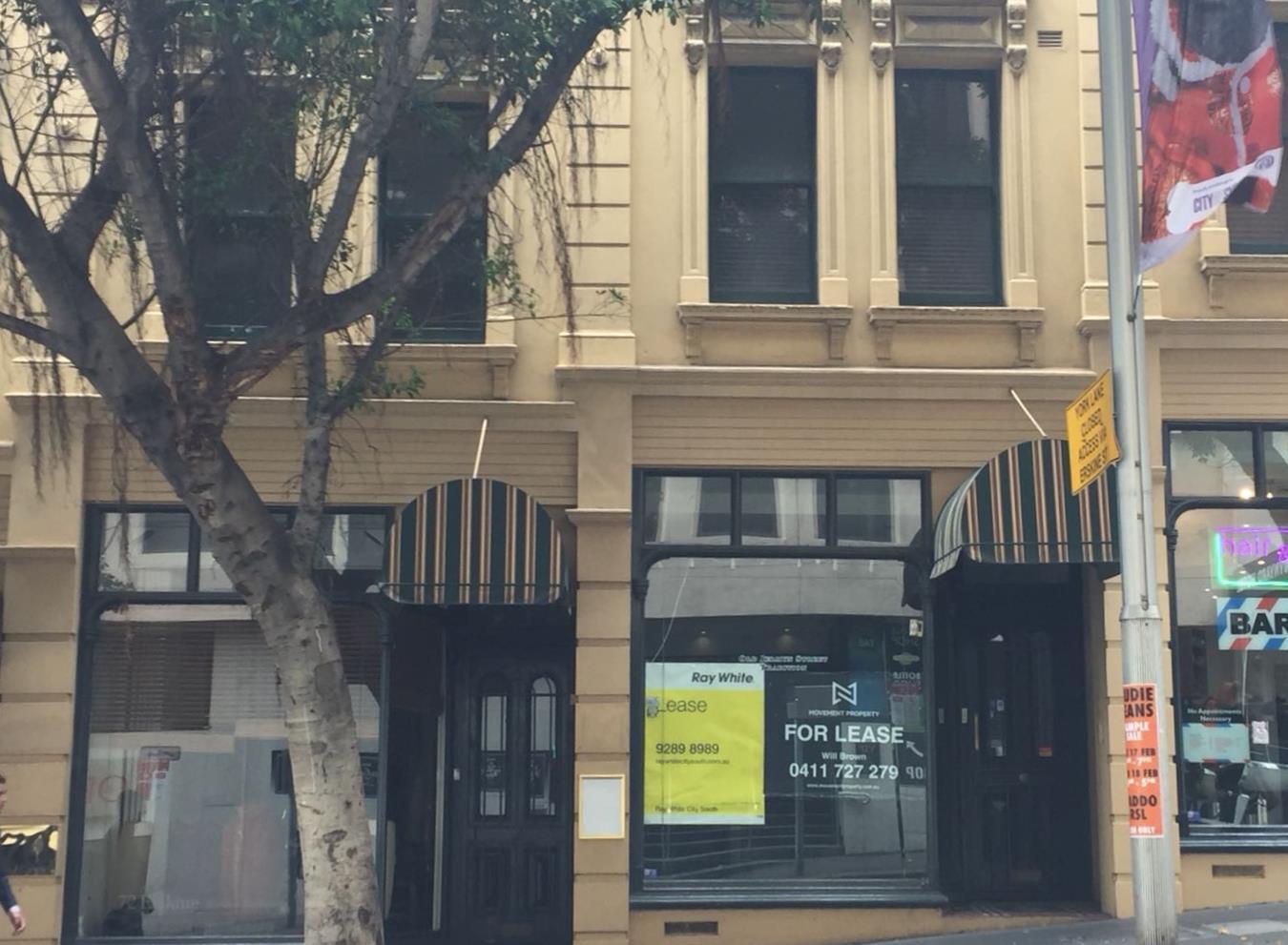 80 Erskine Street Sydney