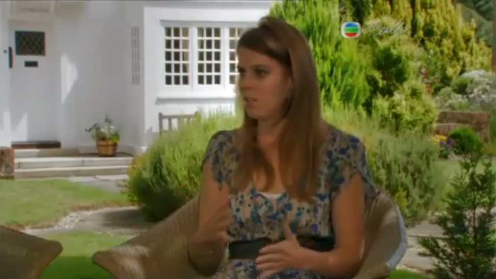 Princess Beatrice speaks on Dyslexia and education