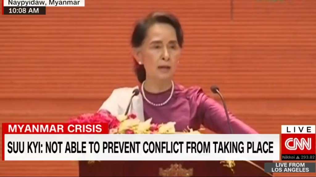 Aung San Suu Kyi addresses Myanmar crisis