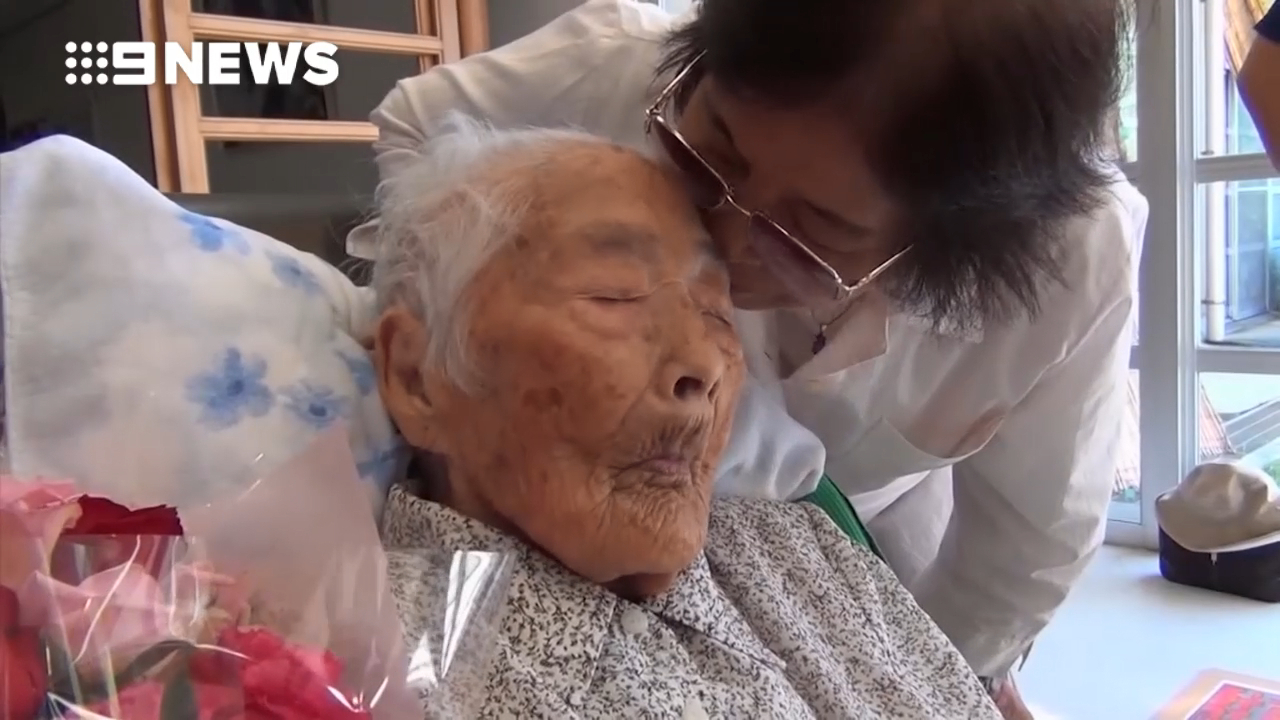 The oldest person in the world has died.