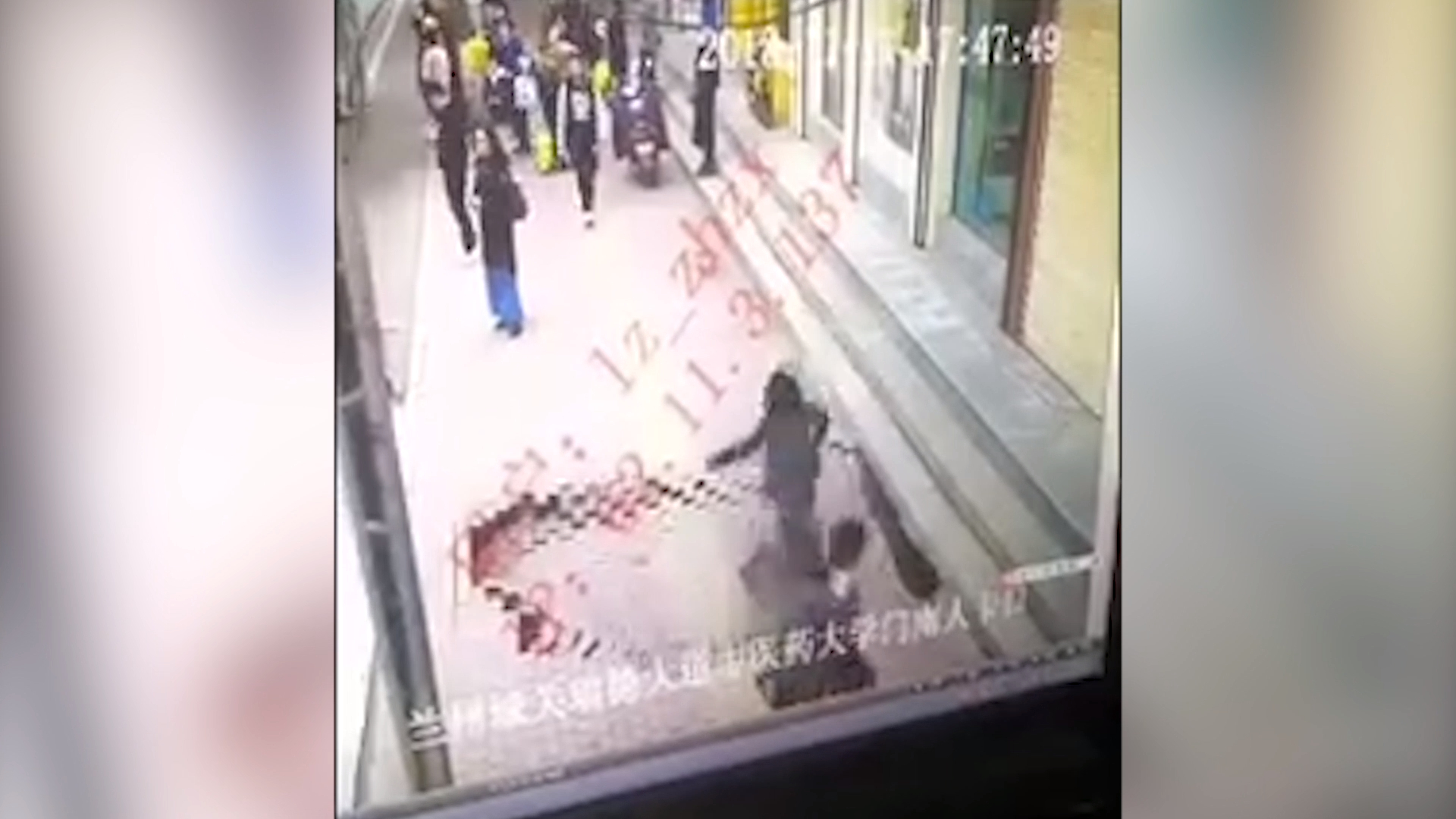 Woman swallowed by sinkhole in China
